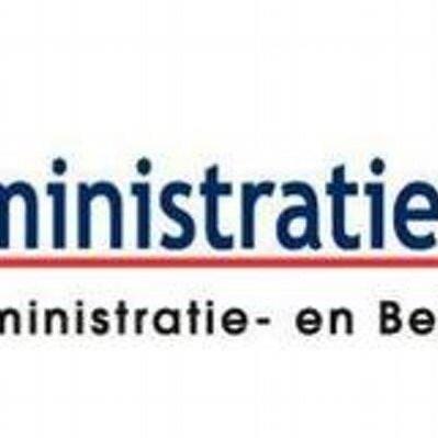 Logo van V.O.F. Administratiecollectief