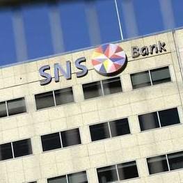 Foto van SNS Utrecht