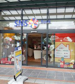 Foto van SNS Deventer
