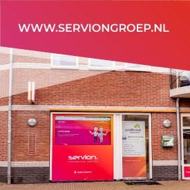 Foto van Servion Financieel Advies