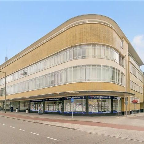 Foto van Ooms Schiedam/Vlaardingen